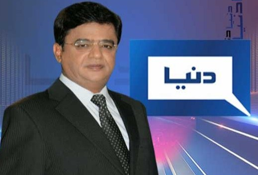 Kamran khan - Top News Anchor in Pakistan