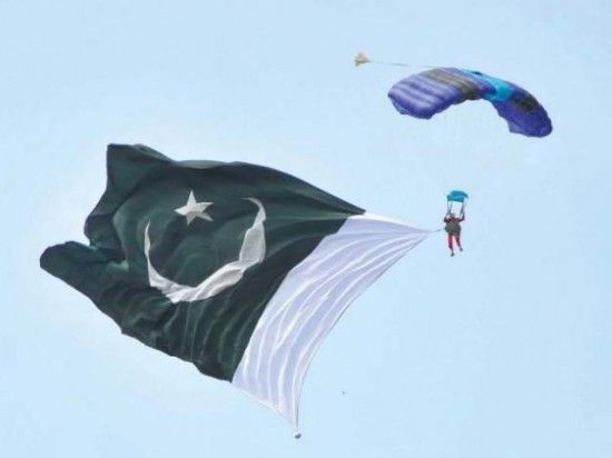 Pakistani Flag dp for Facebook 1
