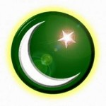 Pakistani Flag dp for Facebook 10