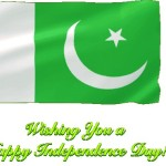 Pakistani Flag dp for Facebook 19