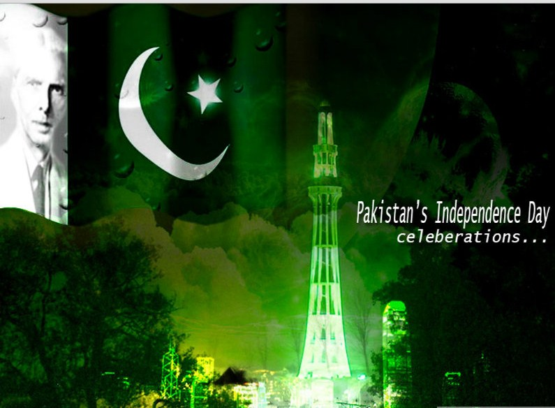 Pakistani Flag dp for Facebook 4
