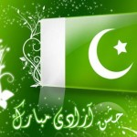 Pakistani Flag dp for Facebook 8