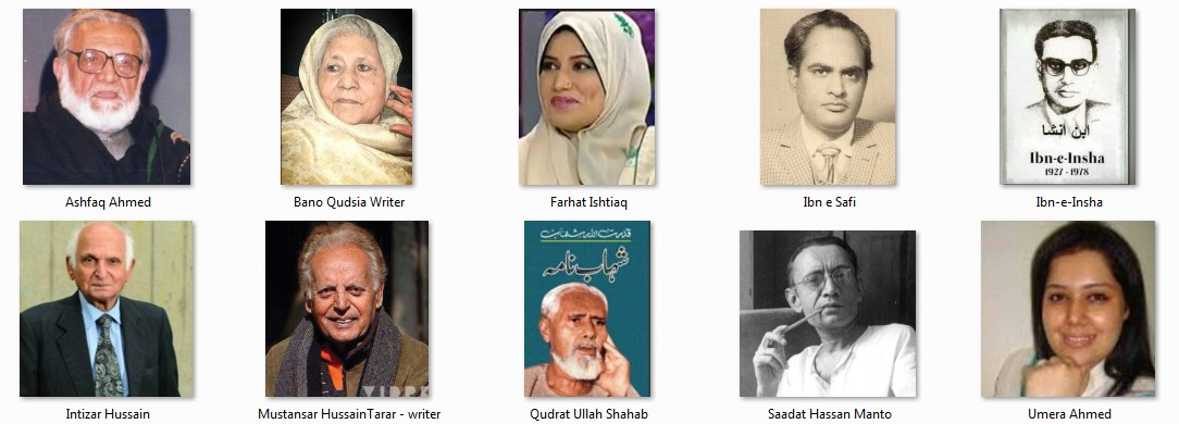 Top 10 Writers of Pakistan