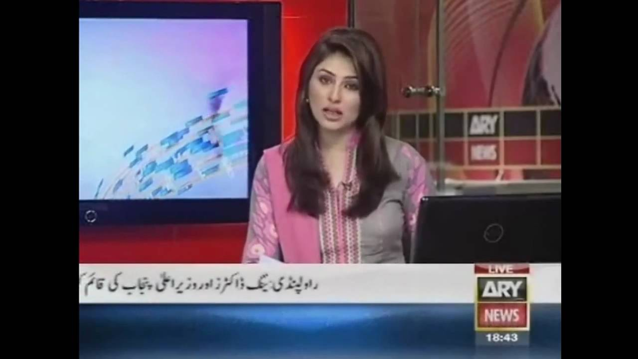 Quratulain Hassan ARY Pakistani female News Anchor
