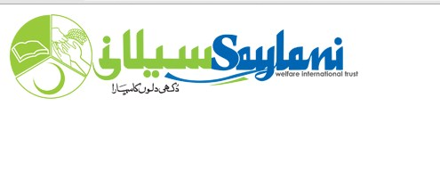 Sayiani Welfare International  - Top NGO in Pakistan