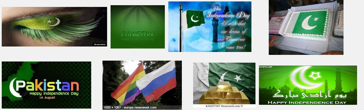 Pakistani Flag dp for Facebook 14 Aug 2017