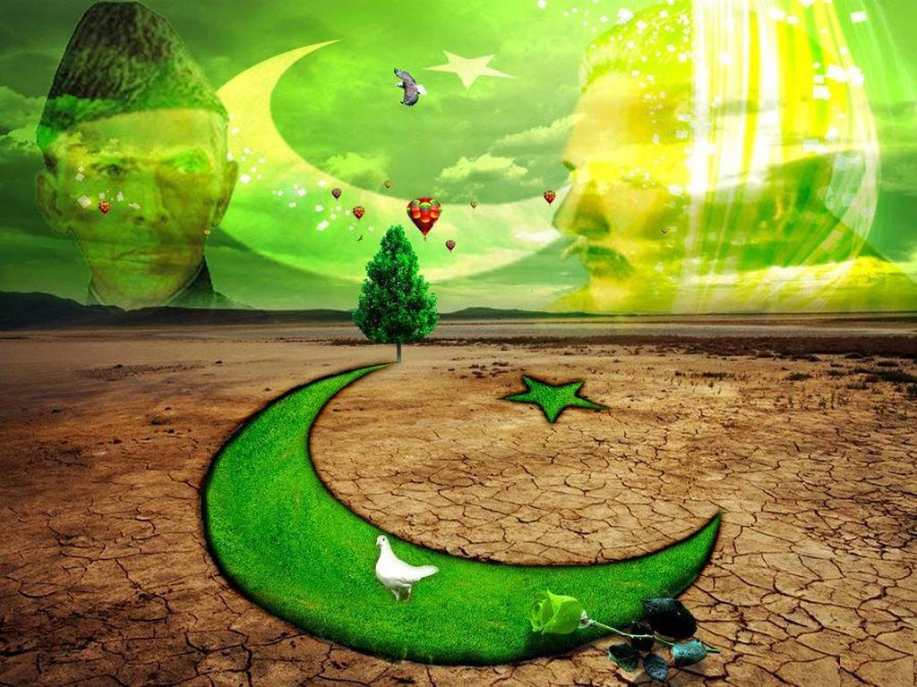 Pakistani Flag dp for Facebook 14 Aug 2019