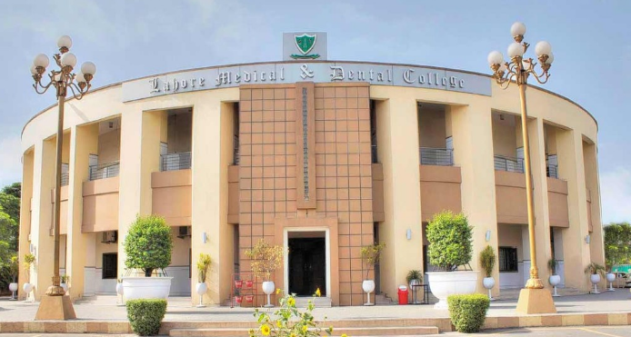 lahore-medical-and-dental-college
