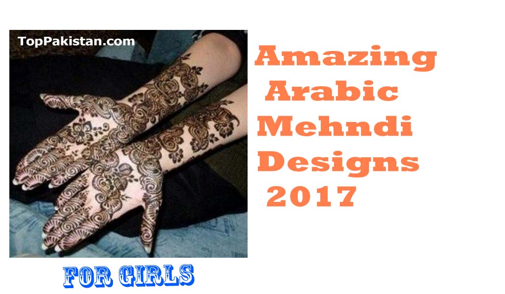 Amazing Arabic Mehndi Designs 2017 New style