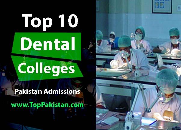 Top 10 Dental Colleges in Pakistan