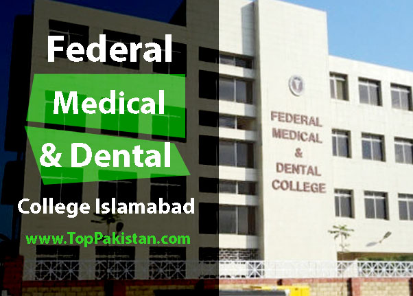 Federal Medical And Dental College Islamabad Admissions