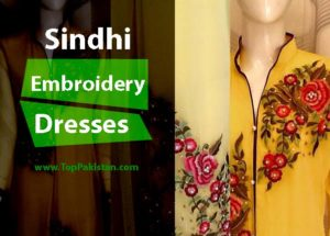 Stylish Sindhi Embroidery Dresses Designs