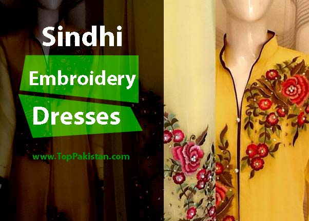 Amazing and Stylish Sindhi Embroidery Dresses Designs