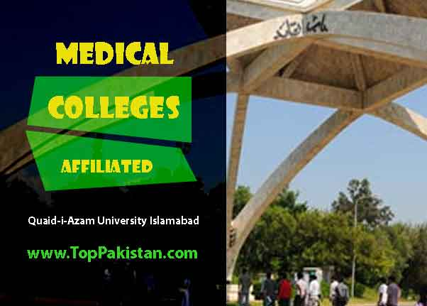 Medical Colleges Affiliated with Quaid-i-Azam University Islamabad