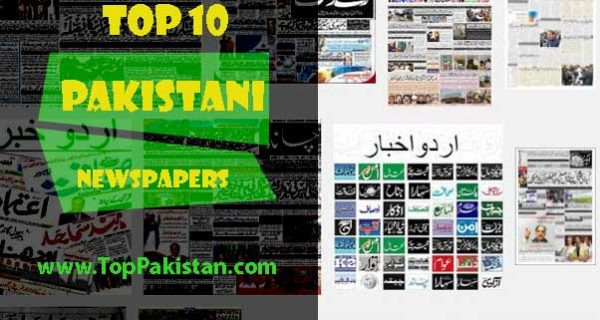 Top 10 Pakistani newspaper