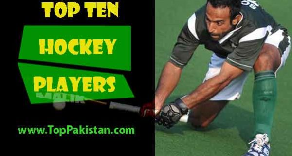 Top ten hockey Player In Pakistan