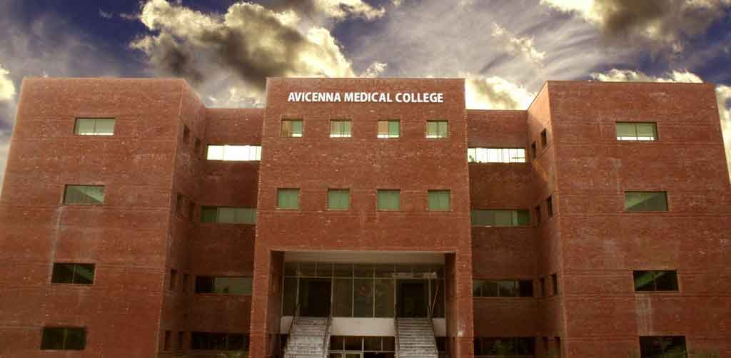 AVICENNA MEDICAL COLLEGE LAHORE