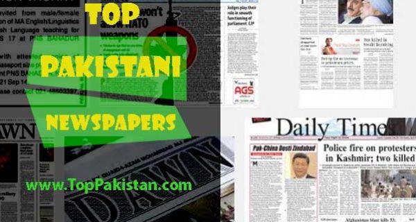 English Newspapers in Pakistan
