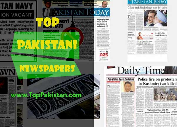 Top English Newspapers in Pakistan