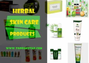 Herbal Skin Care Products