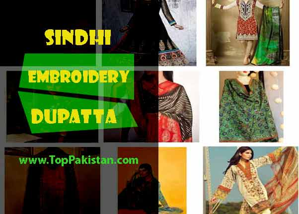 Sindhi Embroidery Dupatta Designs For Yong Girls