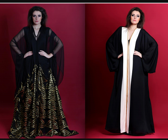 Latest Abaya Designs in Pakistan