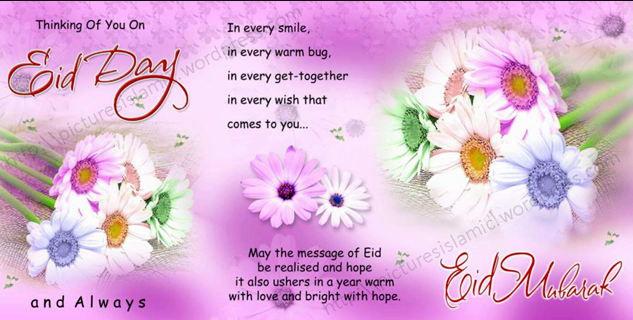 Eid card for brother