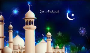 best Eid card 2018