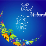 Eid card 2018