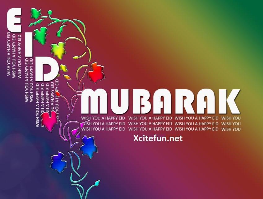 eid card new
