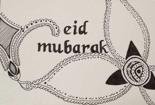 Eid card for frends
