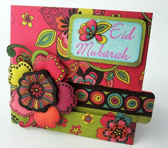 Eid card designs handmade