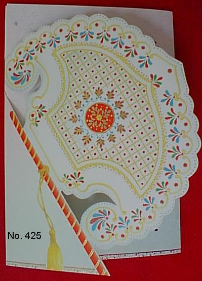 Good Eid card designs handmade