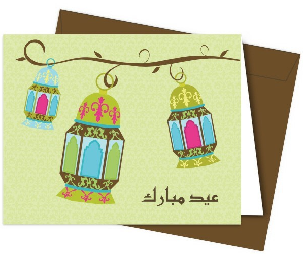 New Eid card designs handmade 2017