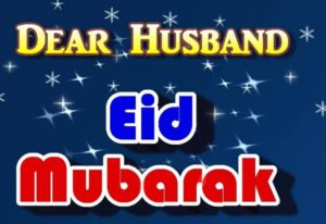 50 Updated Eid Cards For Husband In 2017