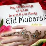 Eid card 2017