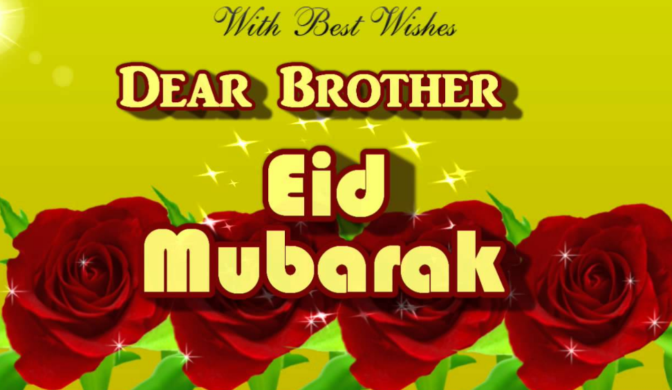 Eid card for sister