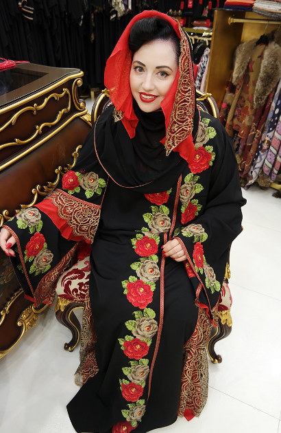 New Embroidered Abaya designs