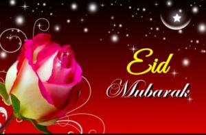 20 Eid Mubarak Images 2017