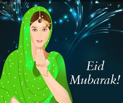 Beautiful Eid Mubarak Images