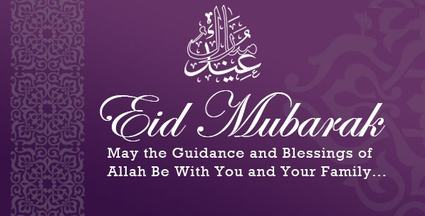 Beautiful Eid Mubarak Images 2018
