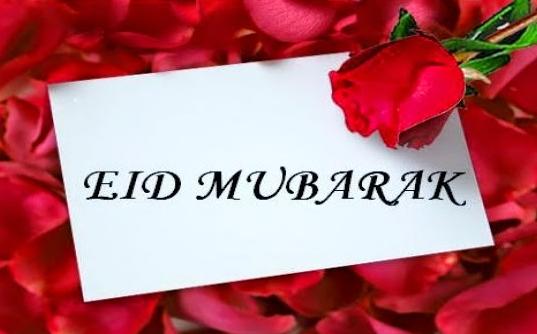 New Eid Mubarak Images 2018