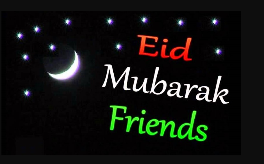 Best Eid Mubarak Wallpaper New