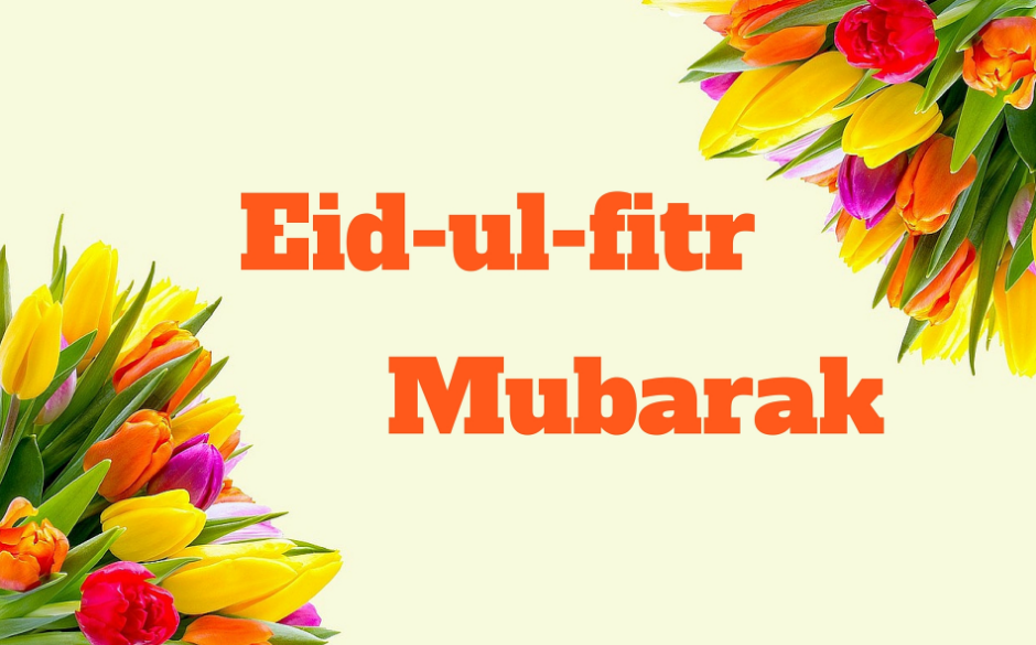 Best Eid Mubarak Wallpaper 2018