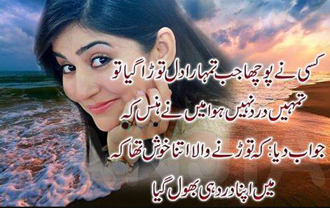 Beautiful Happy Eid quotes for friends in urdu