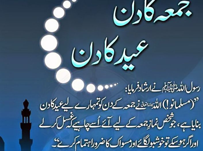 New Happy Eid quotes for friends in urdu Best