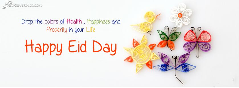 Happy eid cover photos 2017