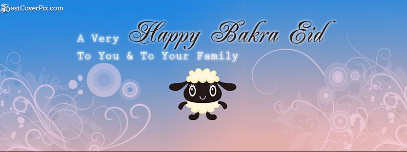 New Happy eid cover photos