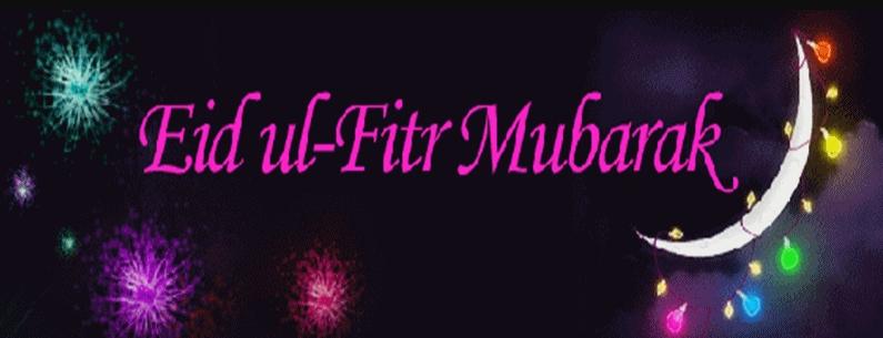 Best Happy eid cover photos