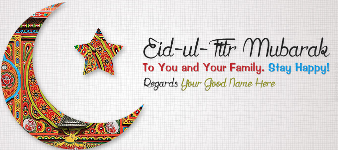 Good Happy eid cover photos
